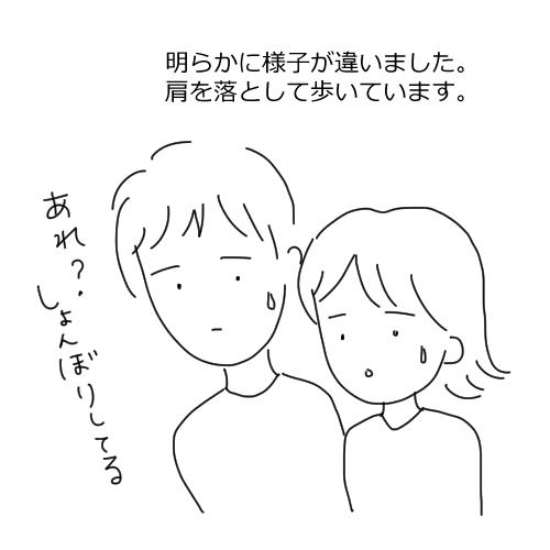 f:id:mamiko7:20201014234524j:plain
