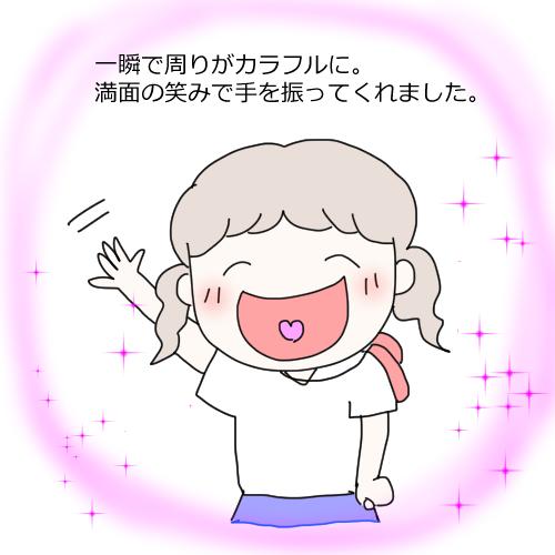 f:id:mamiko7:20201014234755j:plain