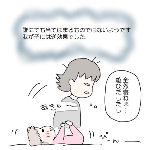 f:id:mamiko7:20201015120820j:plain