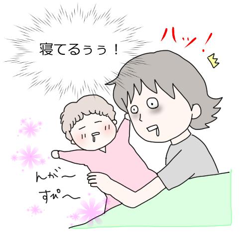 f:id:mamiko7:20201015121225j:plain