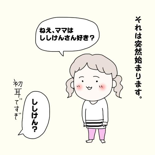 f:id:mamiko7:20201016114046j:plain
