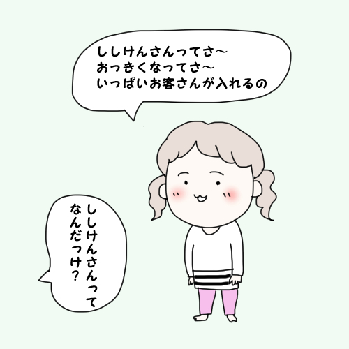 f:id:mamiko7:20201016114129j:plain