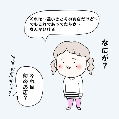 f:id:mamiko7:20201016114158j:plain