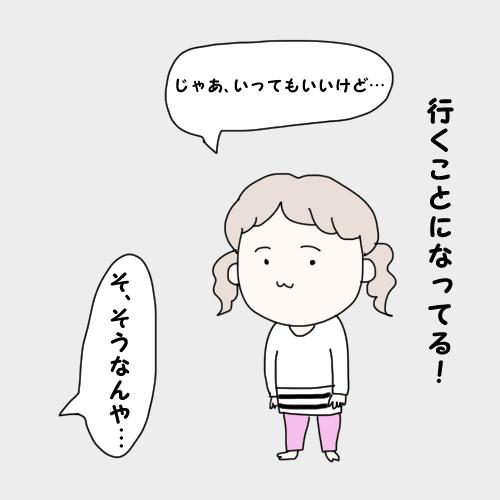 f:id:mamiko7:20201016114226j:plain