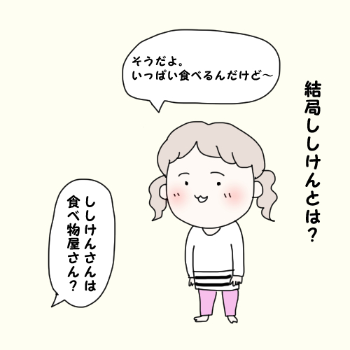 f:id:mamiko7:20201016115002j:plain