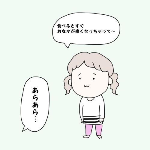 f:id:mamiko7:20201016115038j:plain