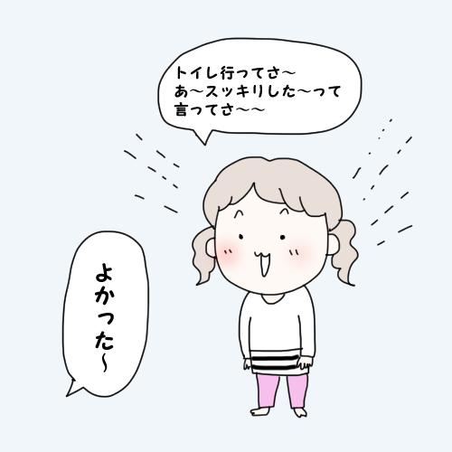f:id:mamiko7:20201016115053j:plain