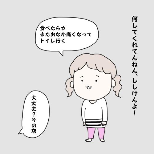 f:id:mamiko7:20201016115112j:plain
