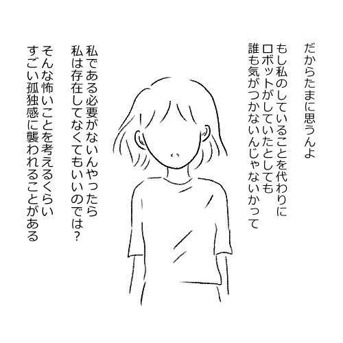 f:id:mamiko7:20201021114404j:plain