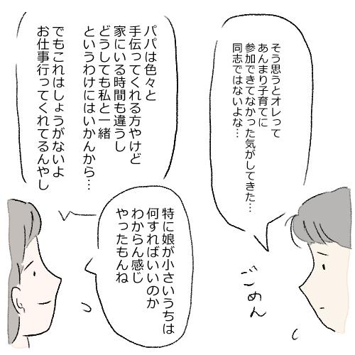 f:id:mamiko7:20201021114439j:plain