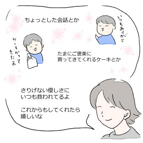 f:id:mamiko7:20201021114527j:plain