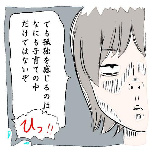 f:id:mamiko7:20201021115226j:plain