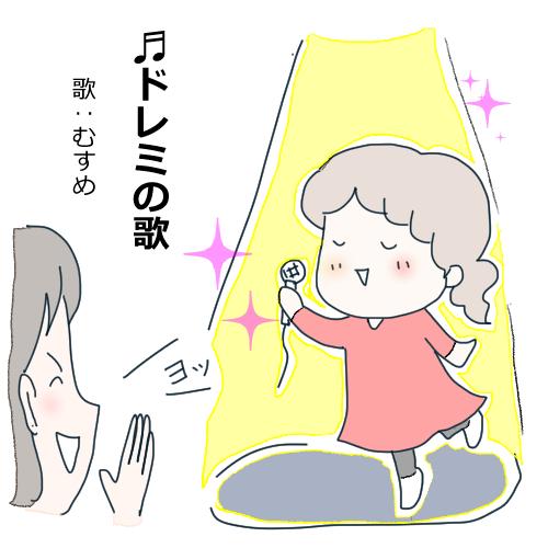 f:id:mamiko7:20201021200958j:plain