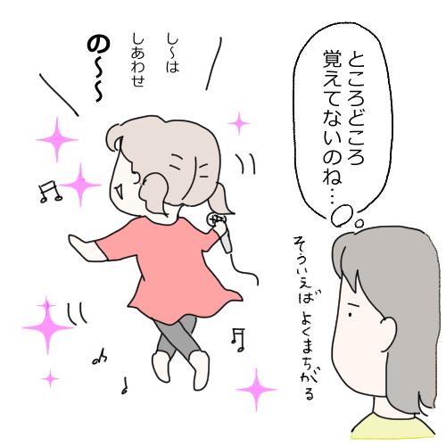 f:id:mamiko7:20201021201113j:plain