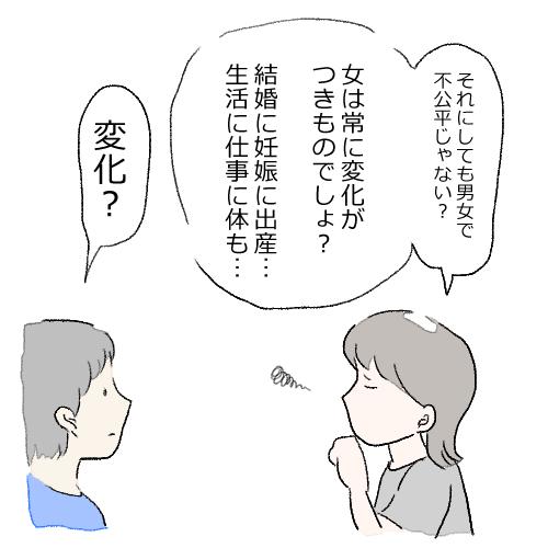 f:id:mamiko7:20201022120024j:plain
