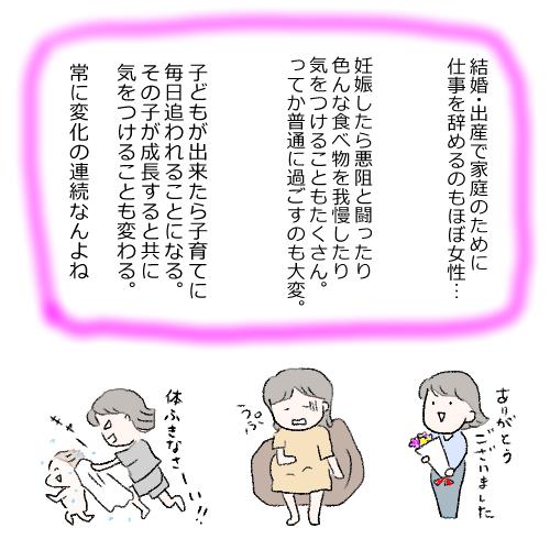 f:id:mamiko7:20201022120041j:plain