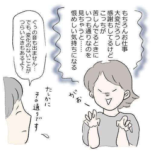 f:id:mamiko7:20201022121242j:plain