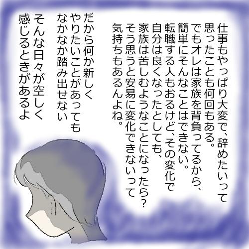 f:id:mamiko7:20201022122147j:plain