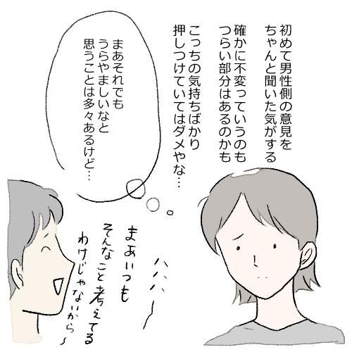 f:id:mamiko7:20201022122336j:plain