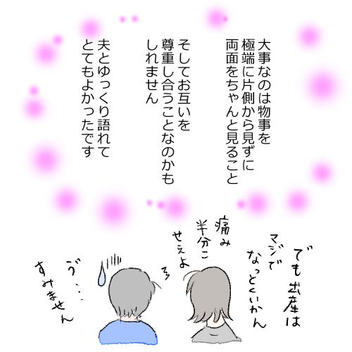 f:id:mamiko7:20201022122403j:plain