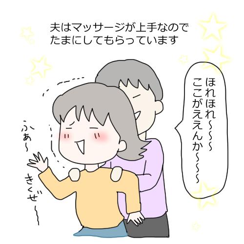 f:id:mamiko7:20201023102716j:plain