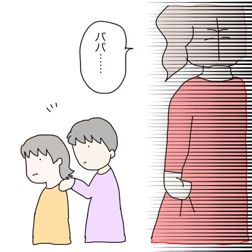 f:id:mamiko7:20201023102746j:plain
