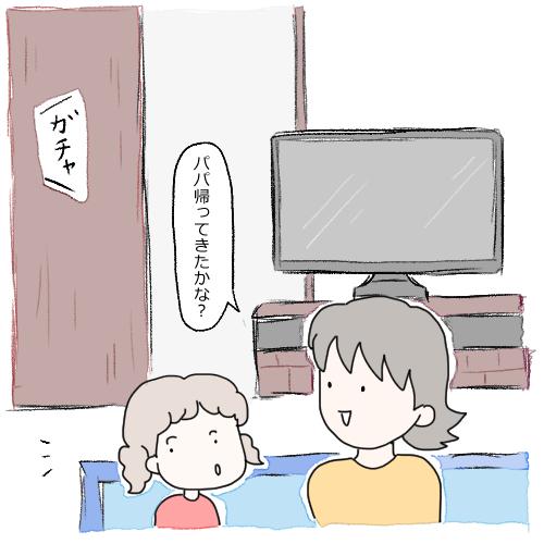 f:id:mamiko7:20201024110750j:plain