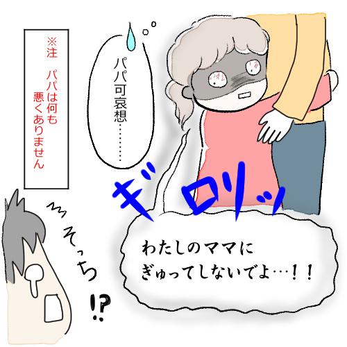f:id:mamiko7:20201024111050j:plain