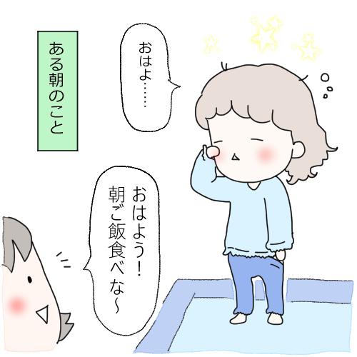 f:id:mamiko7:20201027104805j:plain