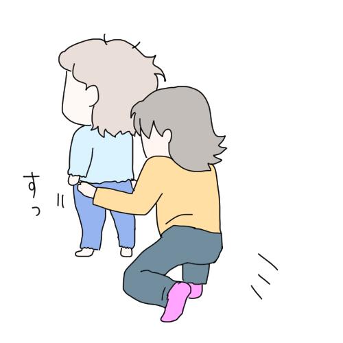 f:id:mamiko7:20201027104906j:plain