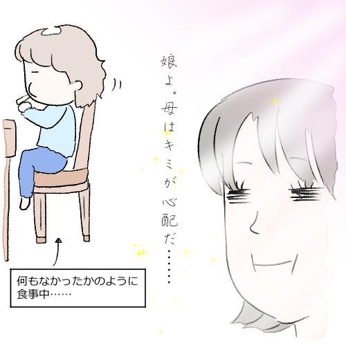 f:id:mamiko7:20201027104938j:plain