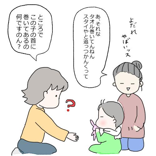 f:id:mamiko7:20201028120049j:plain