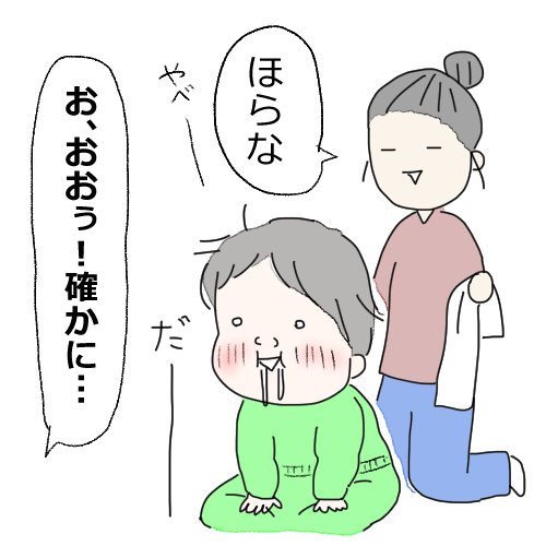 f:id:mamiko7:20201028120113j:plain