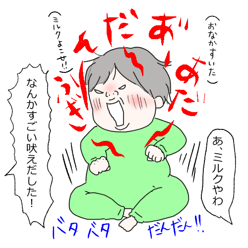 f:id:mamiko7:20201029104336j:plain