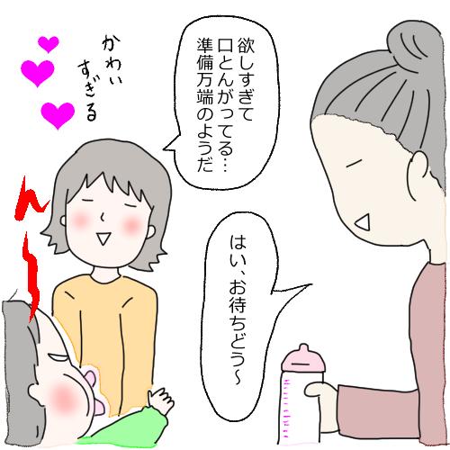 f:id:mamiko7:20201029104352j:plain