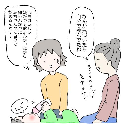f:id:mamiko7:20201029104418j:plain