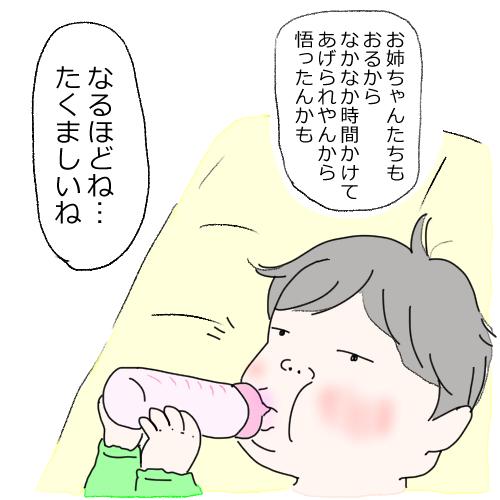 f:id:mamiko7:20201029104434j:plain