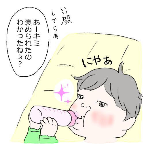 f:id:mamiko7:20201029104452j:plain