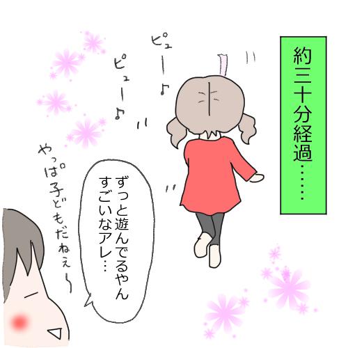 f:id:mamiko7:20201102102656j:plain