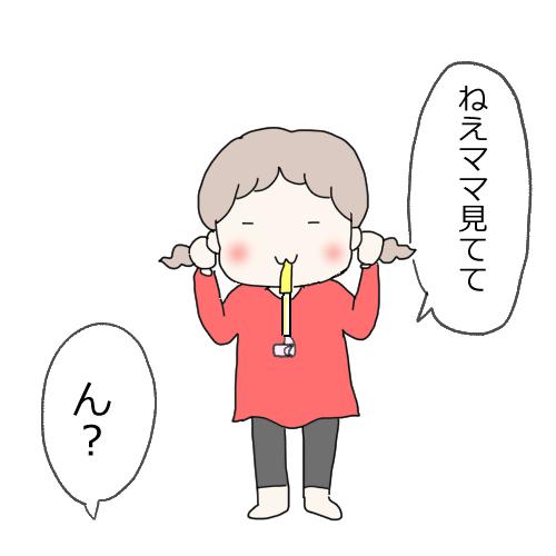 f:id:mamiko7:20201102102710j:plain