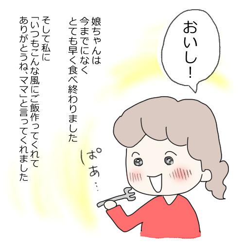 f:id:mamiko7:20201102121222j:plain