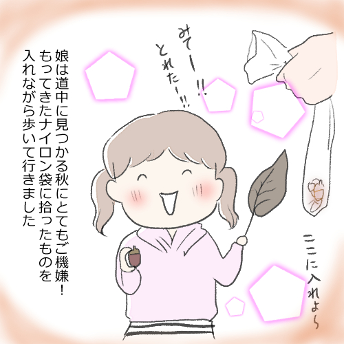 f:id:mamiko7:20201104110431j:plain