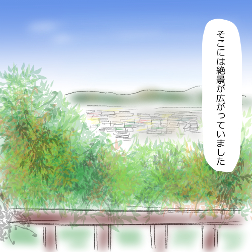 f:id:mamiko7:20201104110452j:plain