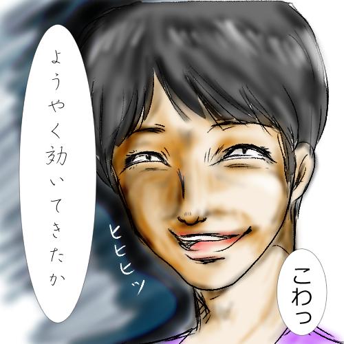 f:id:mamiko7:20201106110003j:plain