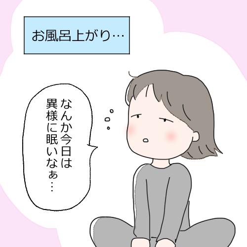 f:id:mamiko7:20201106110026j:plain