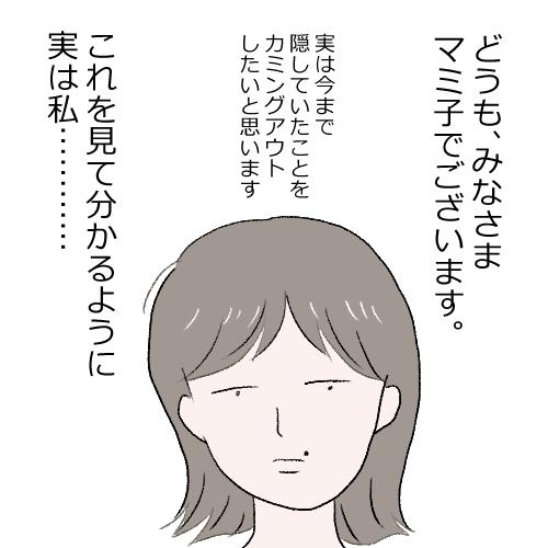 f:id:mamiko7:20201109113501j:plain