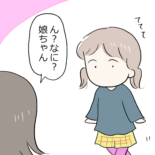 f:id:mamiko7:20201109113545j:plain