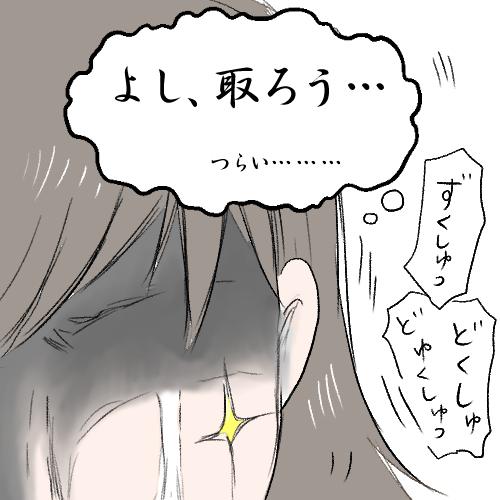 f:id:mamiko7:20201109113630j:plain