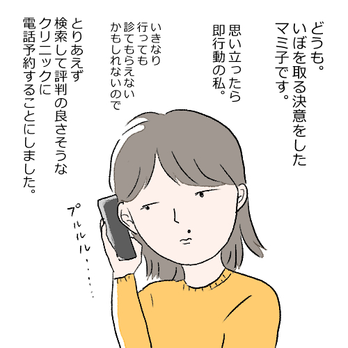 f:id:mamiko7:20201110105429j:plain