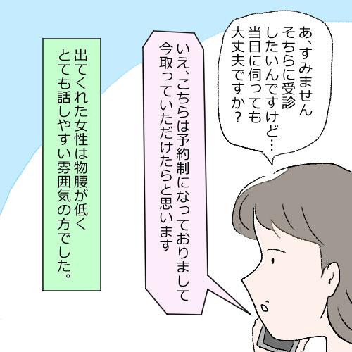 f:id:mamiko7:20201110105502j:plain